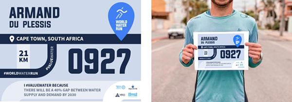 News Mina Guli's virtual run for World Water Day
